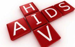 Więcej o: Bezpłatne badania na HIV