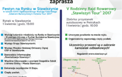 """Więcej o: Burmistrz Stawiszyna zaprasza na V Rodzinny Rajd Rowerowy """"Stawiszyn Tour"""" 2017"""