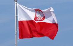 Więcej o: Prośba o wywieszenie flagi