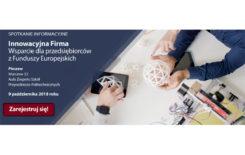 Więcej o: Innowacyjna firma. Wsparcie dla przedsiębiorców z Funduszy Europejskich – spotkanie informacyjne w Pleszewie