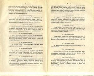 Syg. 120665  Dziennik Praw T . 70 06